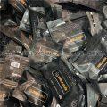 零度水烟膏zero tobacco16