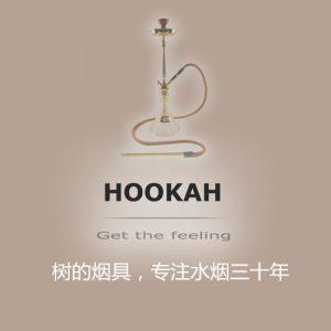 Hookah___Variant_of_Mittens_by_darkdruid_副本