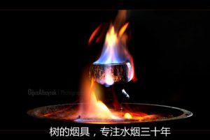 fire_hookah___nargile___by_oguzalbayrak-d56xf6t_副本