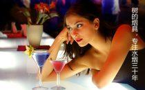hot-girl-at-bar-alone_副本