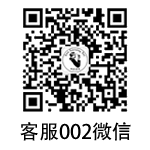 客服002微信号