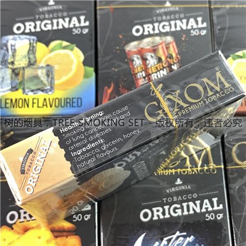 gixom tobacco