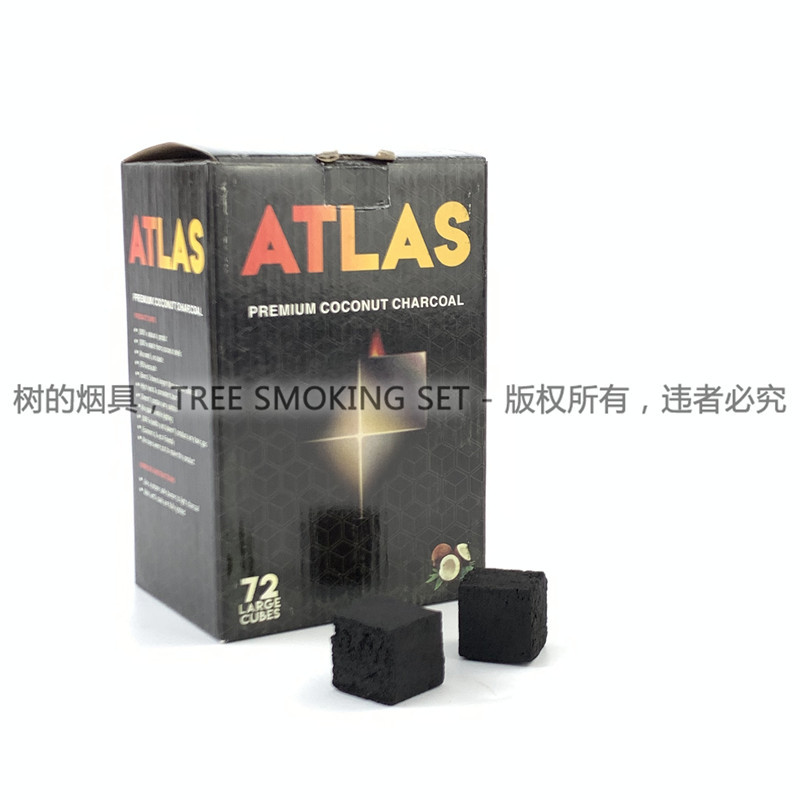 ATLAS coconut shell Charcoal04