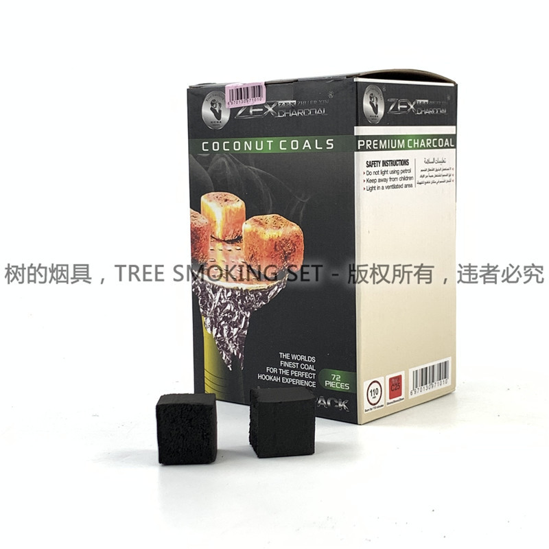 zrx zhuerxin 72 coconut shell charcoal01