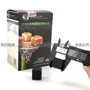 zrx zhuerxin 72 coconut shell charcoal05