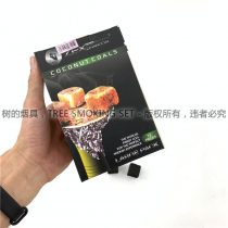 zrx zhuerxin 72 coconut shell charcoal08