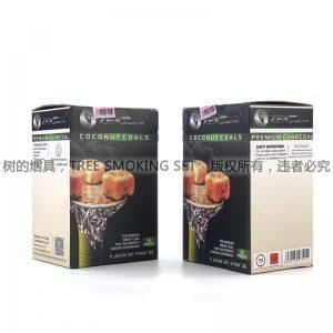 zrx zhuerxin 72 coconut shell charcoal09