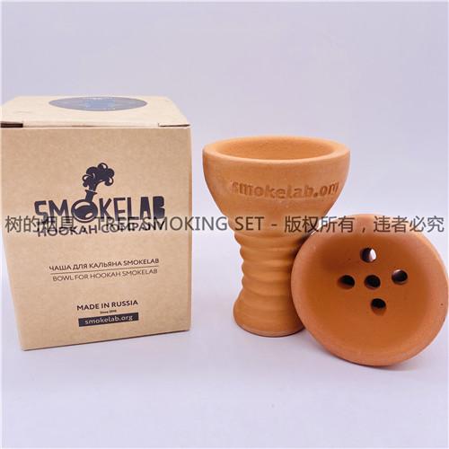 smokelab烟碗突尼斯系列